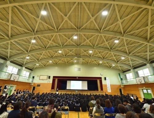 若年層キャリア教育 中学校PTA講演会[今のあなたが未来の夢を叶える方法] 開催レポート