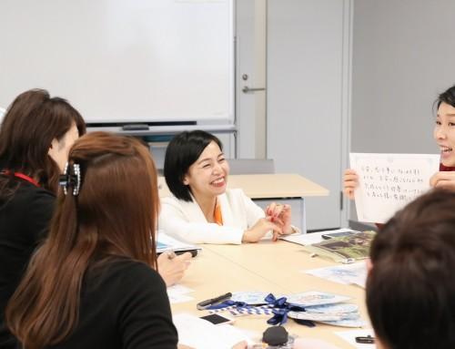 中京テレビDEARDEA  CA流人生が飛躍するキャリア講座 第三回目開催レポート