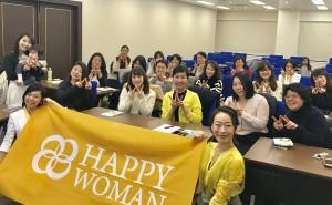 国連認定 国際女性デーイベント HAPPY WOMAN FESTA2018 登壇